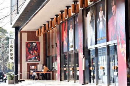 最寄駅から「帝国劇場」へのアクセス詳細解説!待ち合わせ、カフェ情報も