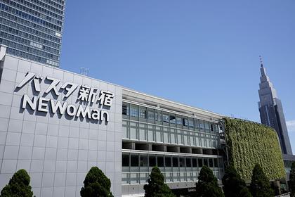 絶対に迷わない!一番わかりやすい新宿駅各線からバスタ新宿へのアクセス方法
