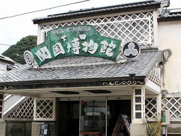 重厚な下田開国博物館の入り口…お土産屋さんもありますよ!