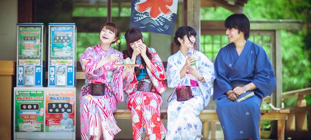 鎌倉的人氣和服租借店