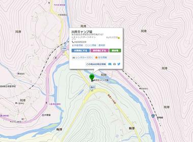 川井キャンプ場 マップ