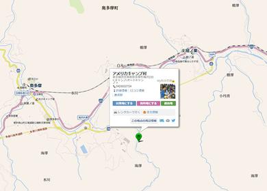 アメリカキャンプ村 マップ