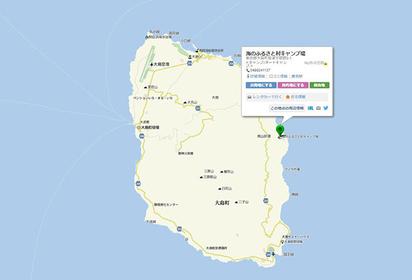 海のふるさと村 マップ