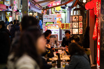Top 17 Drinking Districts for Nightlife in Tokyo