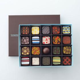 お土産に!表参道の高級チョコレートショップ最新8選