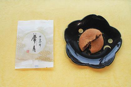 金沢駅・周辺で買える有名で人気の和菓子
