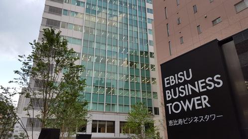 トラストパーク恵比寿ビジネスタワー ビル外観