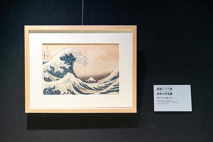 墨田・両国・おすすめ・観光スポット・相撲・グルメ・ランチ・ディナー・お散歩・街ブラ