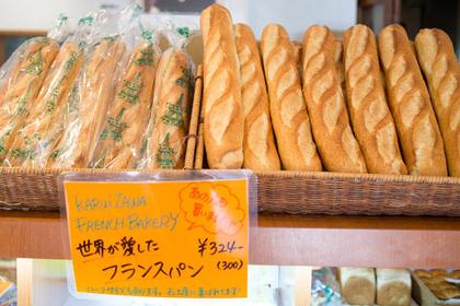 フランスベーカリーのフランスパン