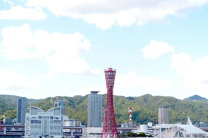 神戸のシンボル、ポートタワー