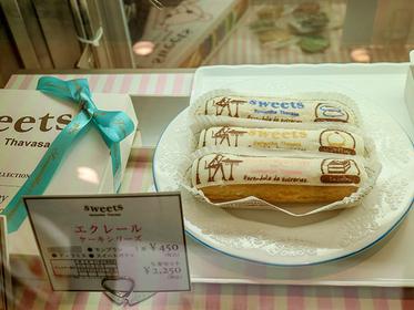 에클레르 1개 450엔(세금포함)