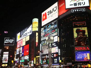 札幌市すすきので夜遊び&ナイトライフ