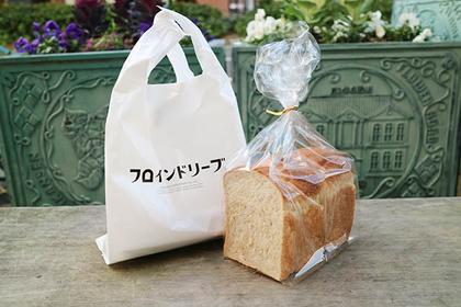 ソフトライトースト(1/2) 432円(税込)