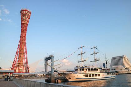 神戸のベイエリアの観光スポット