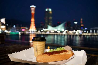 KOBE DOG 套餐530円(含税)