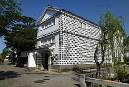 「倉敷考古館」 外観