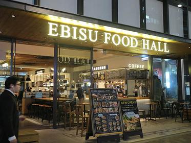 EBISU FOOD HOLL