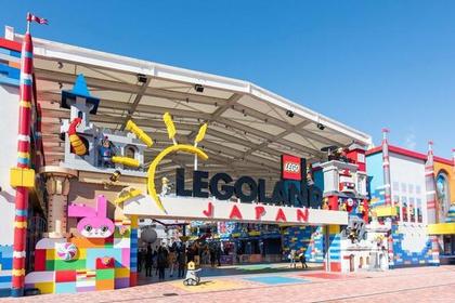 遊園地にホテルにレストラン!レゴの世界「レゴランドジャパン」