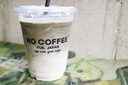 NO COFFEE(ノーコーヒー)