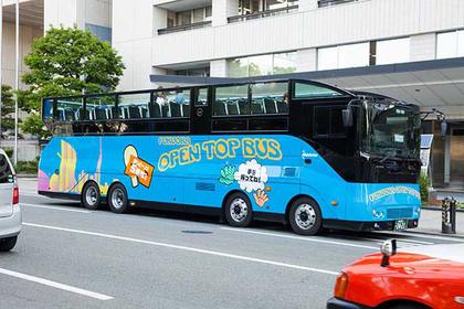 福岡OPEN TOP BUS