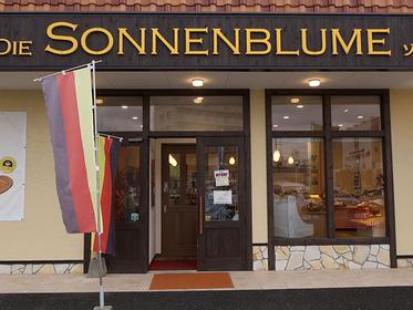 ドイツ国旗ののぼりが目印のパン屋さん