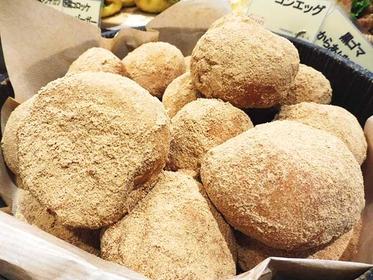 一番人気の「黄金のきな粉もちもちパン」