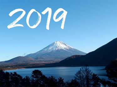 What's New in Japan for 2019