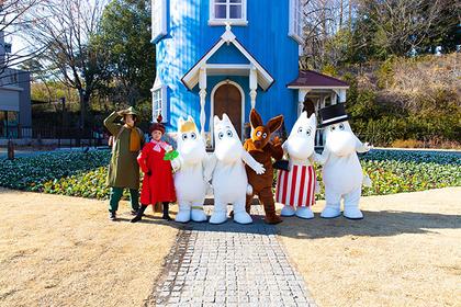 嚕嚕米樂園 Metsa Village正式開幕