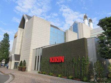 Kirin Ichiban Brewery