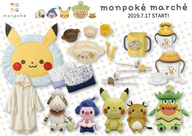Monpoké Marché