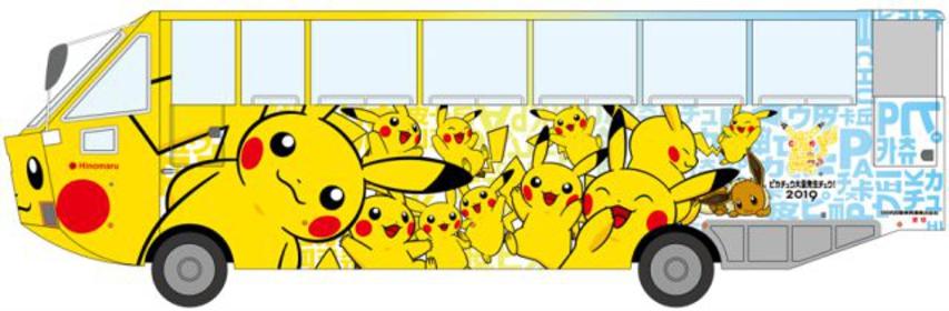 Pikachu Sky Duck