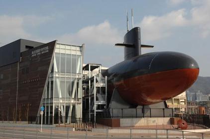 Japan Maritime Self-Defense Force Kure Museum