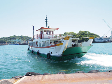 Take the ferry from Onomichi to Mukaishima