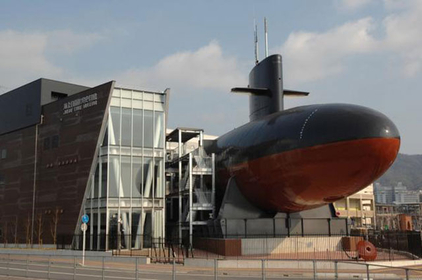 Japan Maritime Self-Defense Force Kure Museum