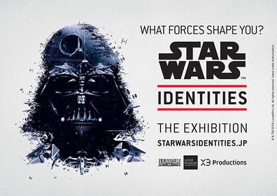 STAR WARS™ Identities: The Exhibition, Tokyo