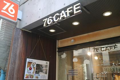 76CAFE