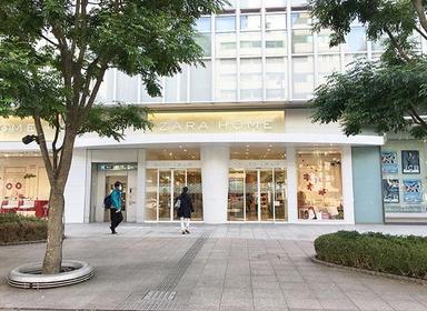 Zara Home Aoyama Branch