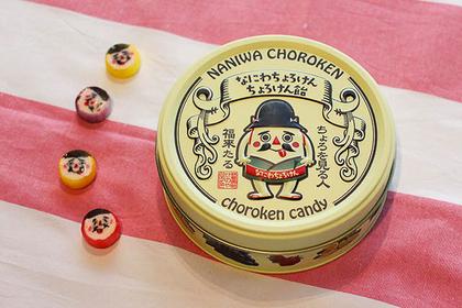 Naniwa Choroken Candy