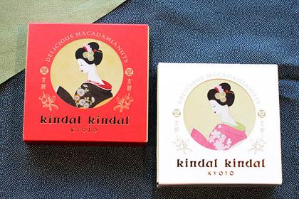 【京都車站】從傳統日式和菓子到西式餅乾!必買人氣伴手禮12選