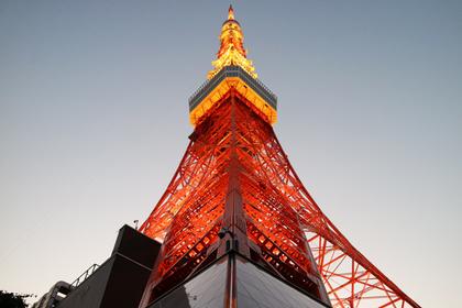 Climbing Tokyo Tower