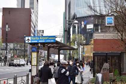 成田機場1000日圓巴士