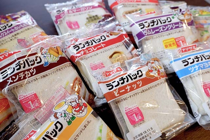 Top 10  Lunch Pack sandwiches