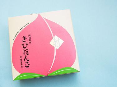 きびだんご10個入 410円(税込)
