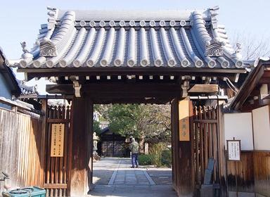 「全興寺」正面