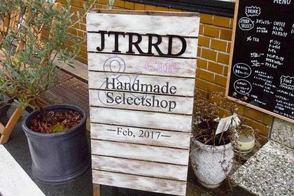 JTRRD cafe 的外觀