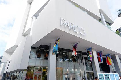 渋谷PARCO(パルコ)2019年11月22日(金)リニューアルオープン!