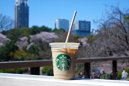 新宿御苑のスターバックスコーヒーについて