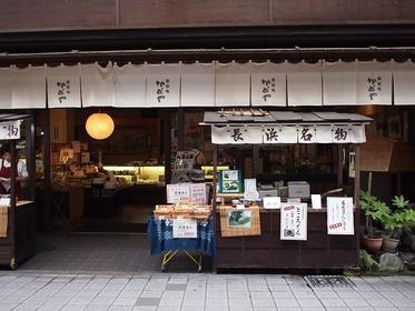黒壁スクエアの近くにある「菓富庵かどや」
