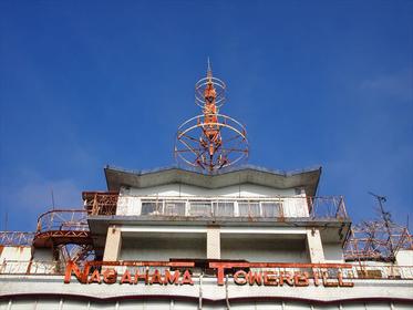 レトロな趣の「長浜タワー」