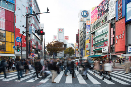 Itineraries - All Day in Shibuya